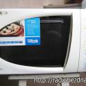 Ремонт микроволновой печи Vitek VT-1655