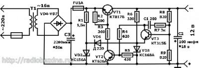 Схема 12 вольт