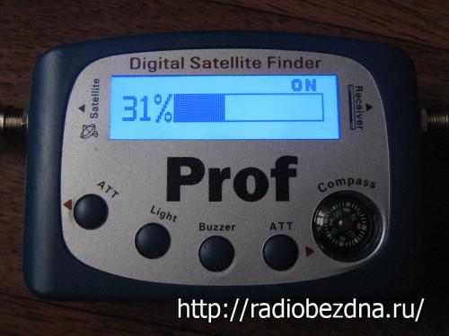 Satfinder SF-9505A
