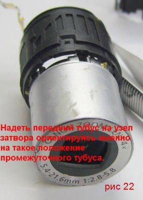 разборка canon a460