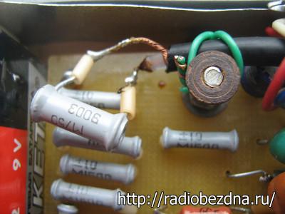 настройка конденсатором