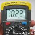 прибор для измерения ёмкости