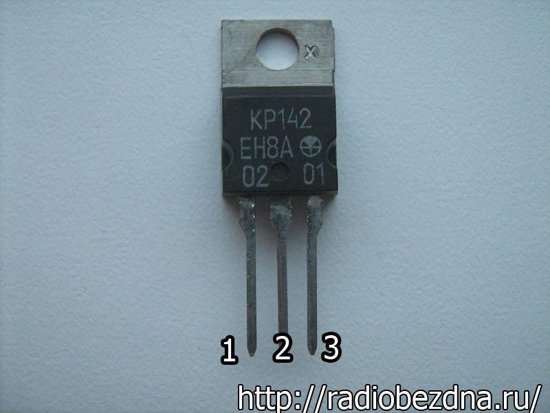 микросхем серии КР142