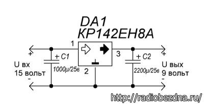 стабилизатор напряжения 9 вольт схема