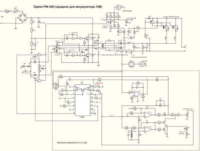 орион pw325 схема