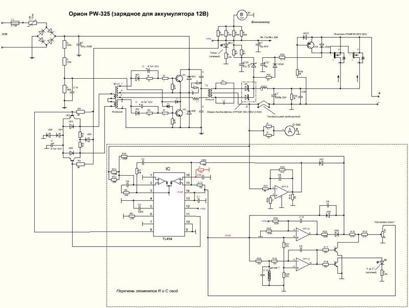 Инструкция Нпп Орион 325 - фото 4