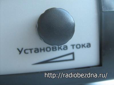 регулятор зарядного тока