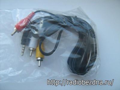 кабель RCA
