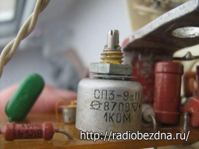 резистор R4