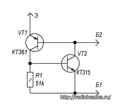 аналог КТ117Б