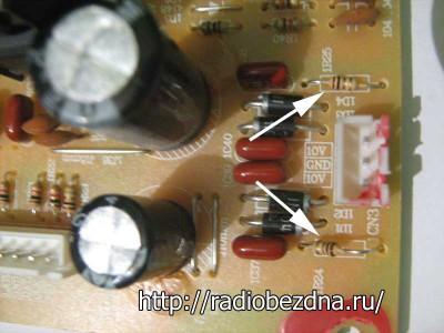 сгоревшие резисторы