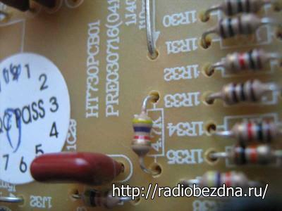 обозначение и номинал радиодеталей