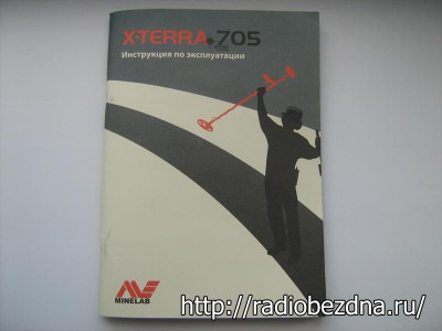 minelab x terra 705 инструкция
