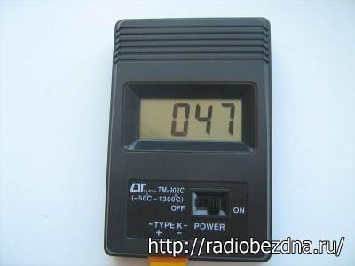 температура батареи отопления