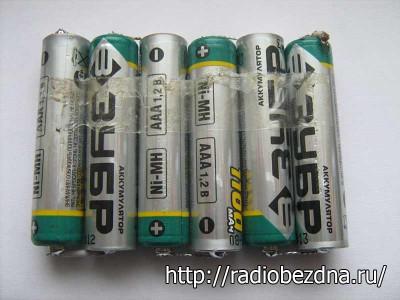 Ni-MH батарея в сборе