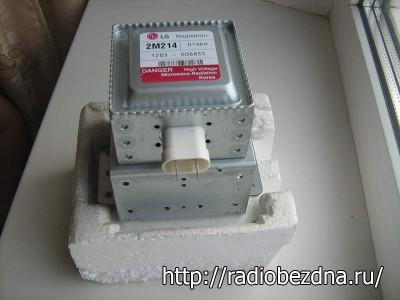новый магнетрон LG 2M214