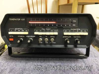генератор частоты л31