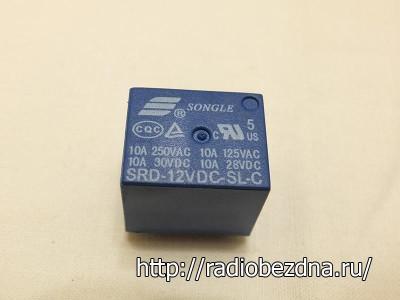 электромагнитное реле Songle SRD-12VDC-SL-C