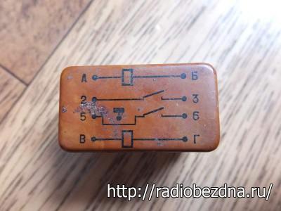 Реле РЭС-43