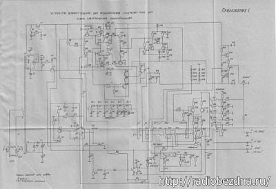 Генератор частоты л31 схема