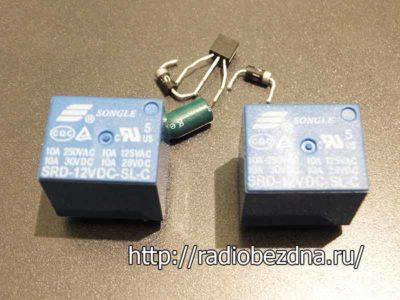 dho 3 400x300 - Схема подключения дхо с отключением