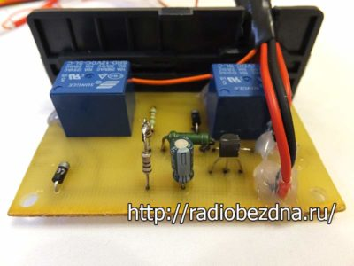 dho 9 400x300 - Схема подключения дхо с отключением