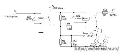 dxo shema 400x177 - Схема подключения дхо с отключением