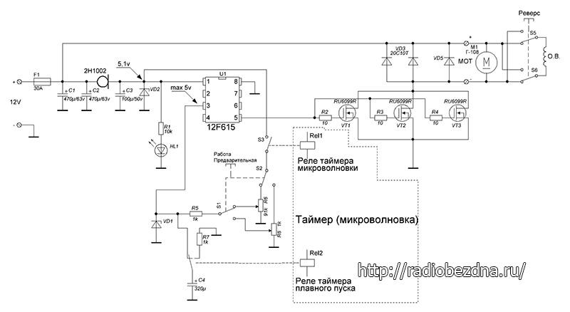 Схема электро для медогонки