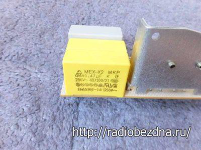 новый сборный конденсатор