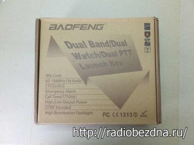 Baofeng UV-8 коробка