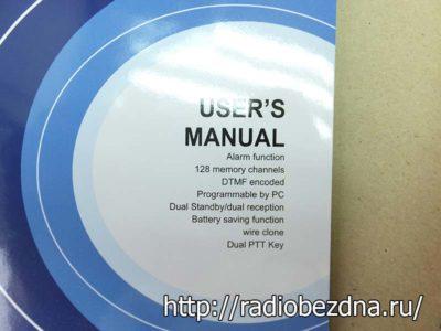 Baofeng UV-8 инструкция