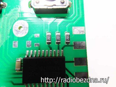 микросхема ATTINY26L-85U