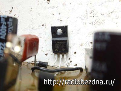 полупроводниковый прибор