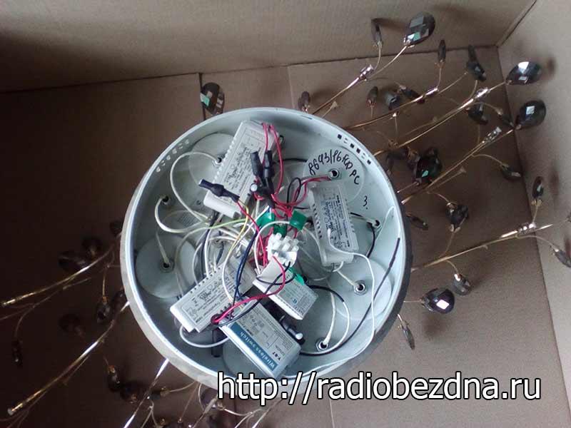 Ремонт люстры с пультом управления ремонт своими руками 49