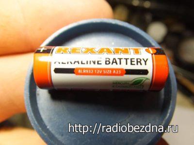 батарейка питания
