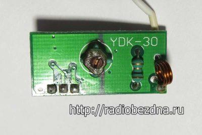 блок радиоприемника YDK-30