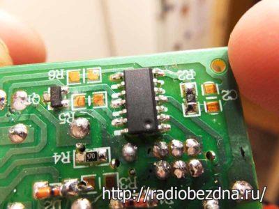 микросхема без маркировки