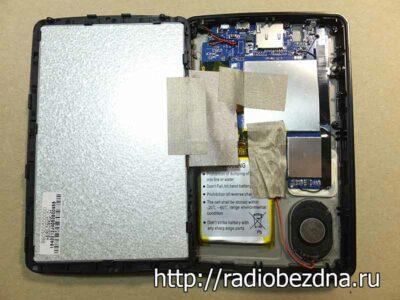 внутреннее устройство GPS Patriot