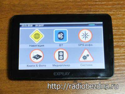 сборка устройства GPS Patriot