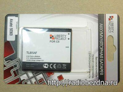 Liberty project TLIB5AF 1800mAh