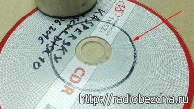 разметка диска